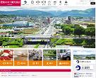 肥後おおづ観光協会トップページ